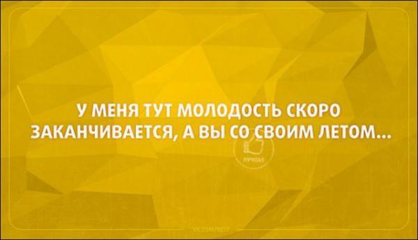 Прикрепленное изображение: 16.jpg