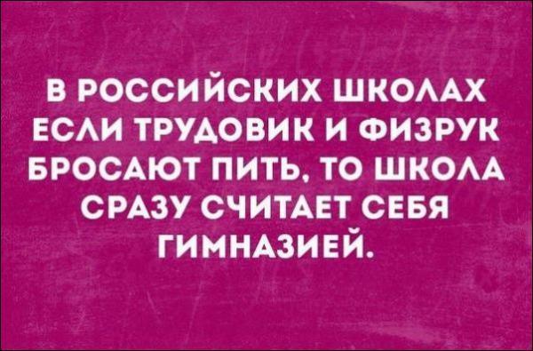 Прикрепленное изображение: 20.jpg